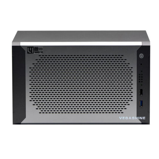 China Celeron 3865u 8 Bay 3 5 Inch HDD 2 LAN Network Storage