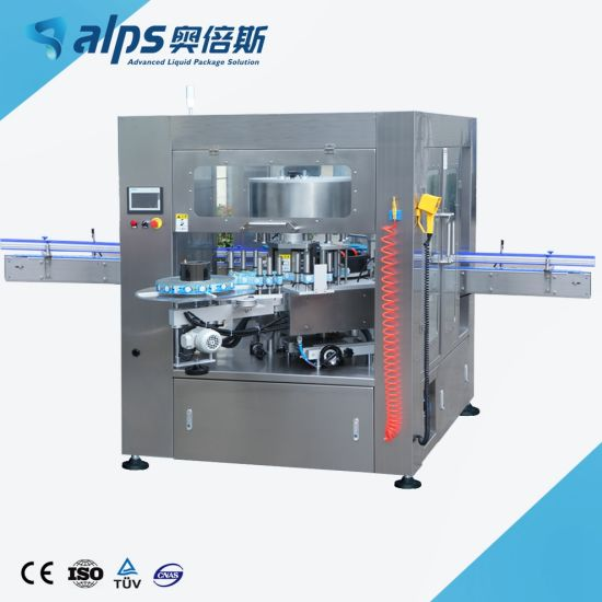 Automatic Hot Melt Glue OPP Paper Labeling Machine Wrap Around Type for Plastic Carbonated Drink Juice Beverage Drinking Water Bottle Label