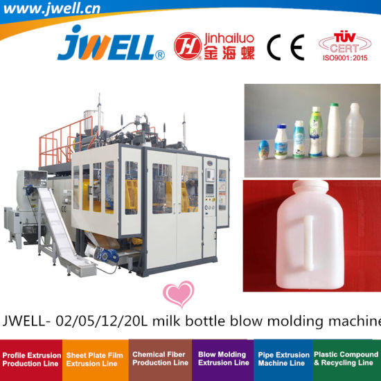 Jwell- 02/05/12/20L Milk Bottle Blow Molding Recycling Making Extrusion Machine with High Quality