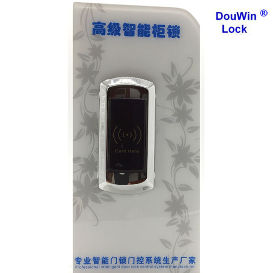 Small Electronic Locker Lock Cabinet Lock For Gym