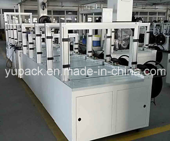 New Condition Automatic Carton&Box Auto Strapping Machine pictures & photos