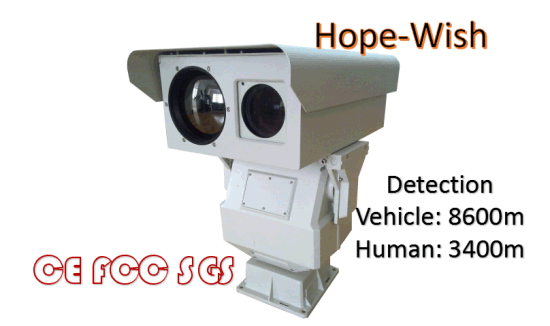 Middle Range Thermal and Visible Camera for Fire Prevention