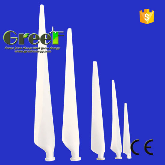 FRP Wind Turbine Blades with Low Start Wind Speed pictures & photos