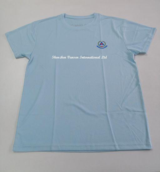 China Wholesale Advanced Quality Tee Shirt Printing Plain T-Shirt, Custom T- Shirts, Dry-Fit Men Tshirt, Tee Shirt, Printing T Shirt, Polo T Shirt,  Shirts for Men - China Shirts and Tshirt price