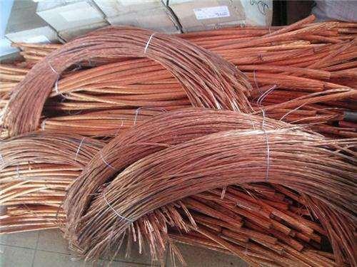 Millberry Copper Scrap Wire / Copper Scrap Wire