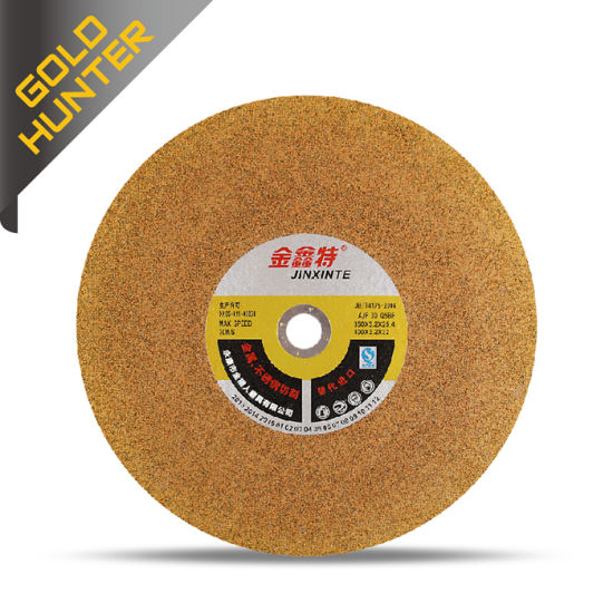 2018 New Yellow Ultrathin Cutting Wheel for Stainless Steel pictures & photos