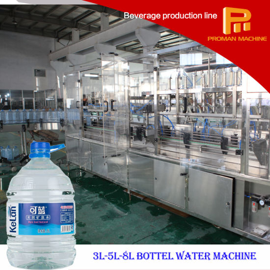 3-5L Pet Bottle Linear Type Water Filling Machine pictures & photos