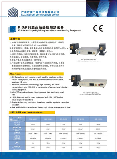Ultrahigh Frequency Inductive Heating Machine pictures & photos