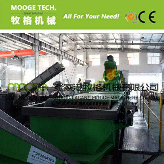 HDPE bottle plastic recycling line PE washing plant