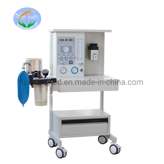 Yj-801 Lab Medical Used High Quality Multifunctional Anesthesia Machine pictures & photos