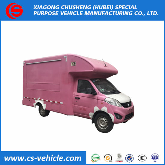 China RV / Caravan / Camper Luxury Vacation Touring Car Recreational Vehicle for Sale