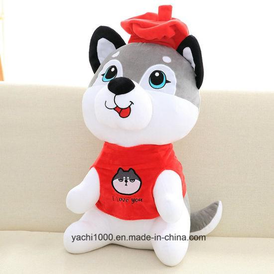 Stuffed Animal Plush Dog Toy