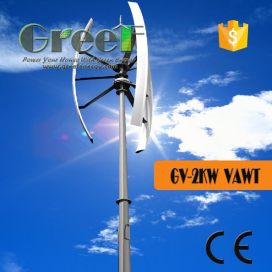 1kw 2kw 3kw Vertical Wind Turbine for Rooftop Use pictures & photos