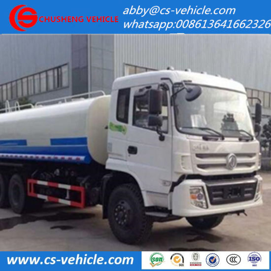 Water Tank Truck with Color and Upper Size Custom