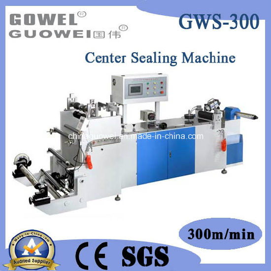 Center Sealing Automatic Bag Making Machine (GWS-300) pictures & photos