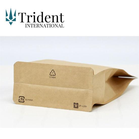 100pcs Lot 8 11cm Small Kraft Paper Aluminum Foil Bag Coffee Tea Powder