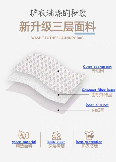 Fashionable and Durable Mesh Washing Bags for Sweater and Bra