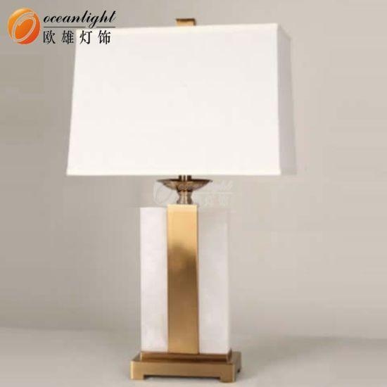 Modern LED Hotel Guestroom Table Light (OT007)
