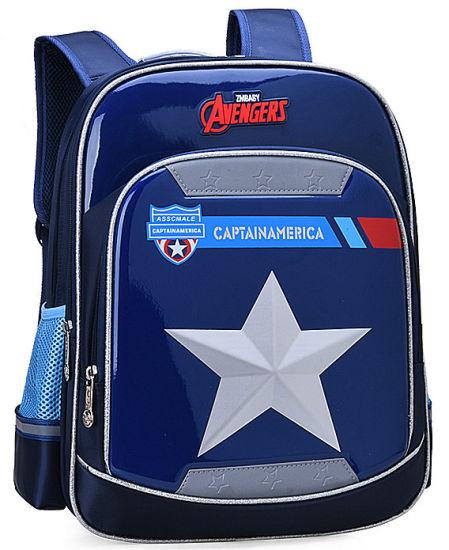 Fashion PU Cartoon Backpack Kids' Book Bag School Bag