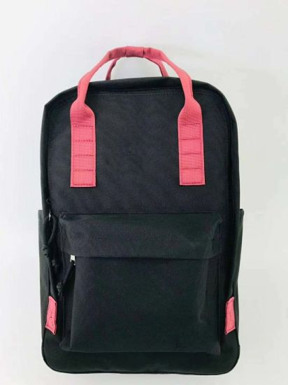 2020 Start of School for Student's Book Packing Bag