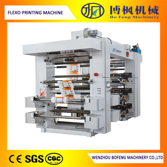 New Design and Agile 6 Color Plastic Film/Flexo Printing Machine Bofeng Brand with PLC Control
