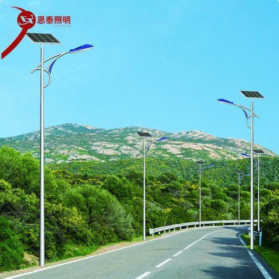 Solar Street Light Super Bright LED Lamp Head Outdoor Integrated High Pole Lamp New Rural Road Lighting