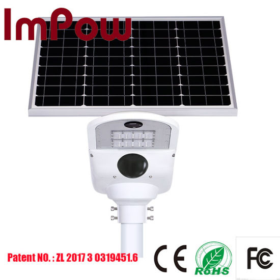 50W WiFi with CCTV Camera Integrated Solar Street Lights