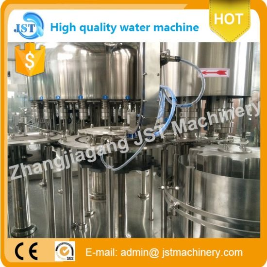Small Scale Water Filler Producing Machine for Pet Bottles pictures & photos
