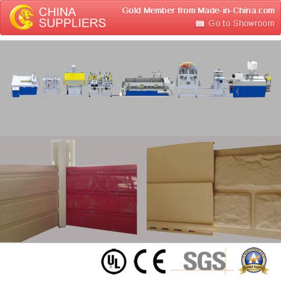 China Vinyl Siding Wall Panel