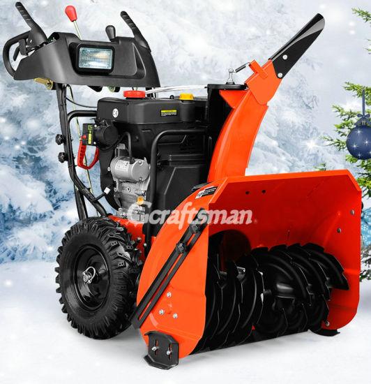 "15HP 34"" LED Head Light Chain Drive Snow Blower"