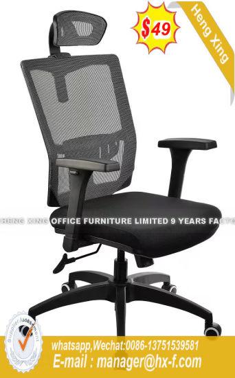 China Orange White Frame Cluster Staff Clerk Mesh Chair (HX-8N7293A ...