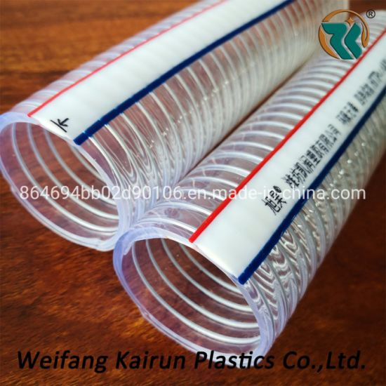 China PVC Spiral Steel Wire Reinforced Hose/ Transparent PVC Steel Spring Hose