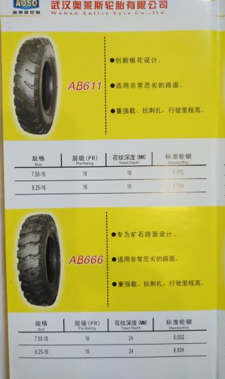 6.50/7.00/7.50/8.25-16 Aulice Bias Tyres for Tractor pictures & photos