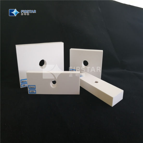 High Alumina Standard Zirconia Lining for Iron Ore separation