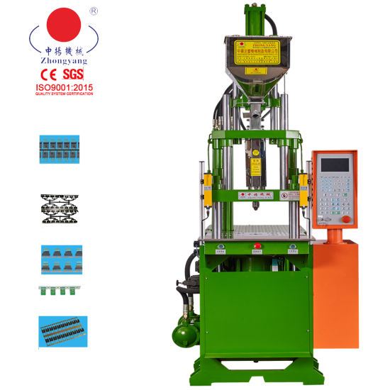 China Manufacturer Air Filter Vertical 45ton Plastic Injection Machine