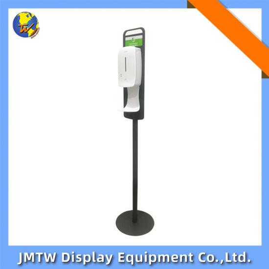 Automatic Gel Dispenser Touchless Metal Steel Floor Stand Soap Dispenser