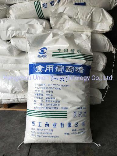 Ingredient Sweeteners Dextrose Monohydrate / Anhydrous CAS 50-99-7