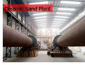 Rotary Kilns for Oil Proppant and Ceramic Sand