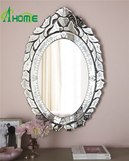 Hotel Project Unframed Rectangle Venetian Wall Mirror China Wall Mirror Oval Mirror Made In China Com
