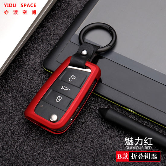 Matte Carbon Fiber Car Key Case Holder Protector Accessories For Nissan Infiniti
