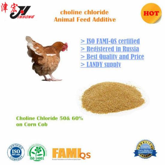 Feed Grade Choline Chloride 67-48-1 50% 60%