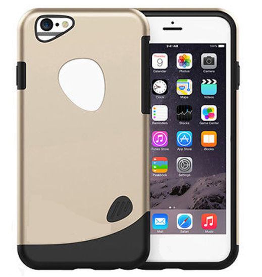 finest selection 635db 416de Slicoo Dual-Layer TPU Rubber Protective Cover Case for iPhone 6