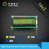 FSTN Ultra Wide Viewing 6 Digit Segment LCD Display pictures & photos