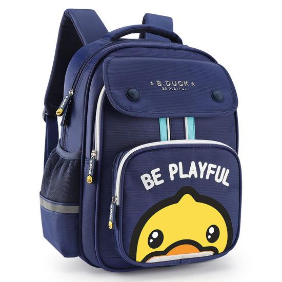 Fashion Q Cute Duck Children's Schoolbag Student Schoolbag Shoulder Backpack