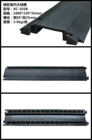 office cable protector. Cheap Price 1 Channel Office Cable Protector / Cover Ramp