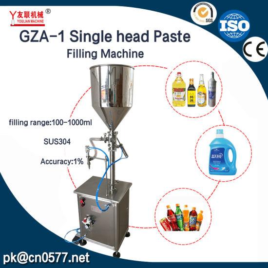 Vertical Piston Paste and Liquid Filling Machine for Cream (GZA-1)
