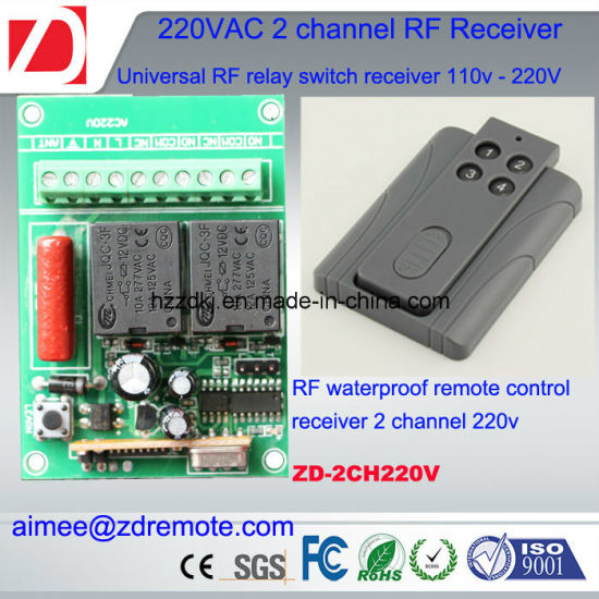 2channel 220V 433MHz RF Receiver and Transmitter