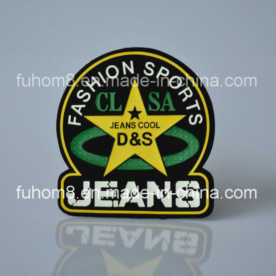 Custom Clothing Leather Patch with Embossed Silicone Logo
