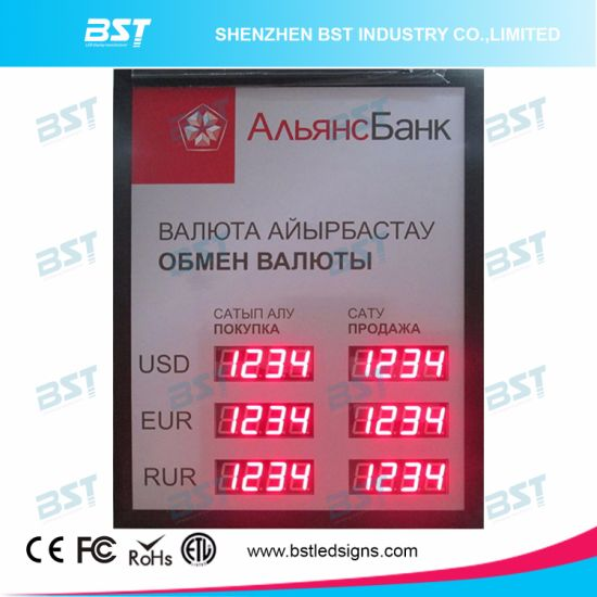 Russia Bank Red Digit Indoor LED Exchange Rate Sign pictures & photos