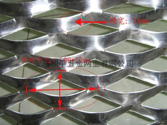 Decorative Aluminium Expanded / Catwalk Wire Mesh (Expanded002)